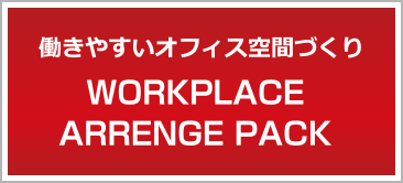 WORKPLACE ARRENGE PACK